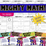 Math CCSS Assessments - SECOND GRADE- Year Long BUNDLE