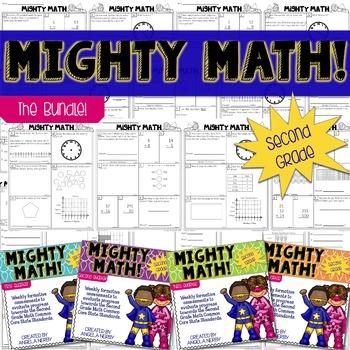 Math CCSS Assessments - SECOND GRADE- Year Long BUNDLE