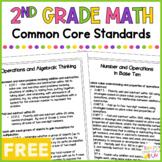 Math Common Core Standards - 2nd Grade