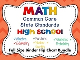 Math Common Core Standards: High School Full Size Flip Cha
