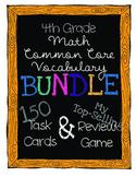 Math Common Core Vocabulary BUNDLE 4th Grade