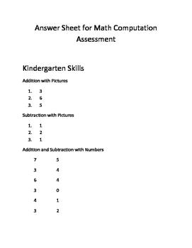 Math Computation Assessment Answer Sheet