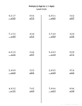 Math Computation Remediation Series: Multiplication Levels 13 - 16
