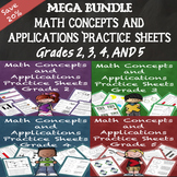Math Concepts and Applications MCAP Practice Sheets Bundle Grades 2, 3, 4, and 5