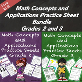 Math Concepts and Applications MCAP Practice Sheets Bundle Grades 2 and 3