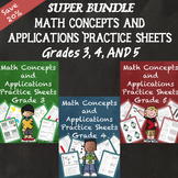 Math Concepts and Applications MCAP Practice Sheets Bundle Grades 3, 4, and 5