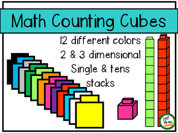 math counting cubes clipart for personal and commercial use by just rh teacherspayteachers com