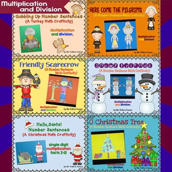 Fall/Winter Math Crafitivity Bundle: Multiplication and Division