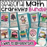 Math Craftivity Bundle: Includes 13 Seasonal Math Crafts!