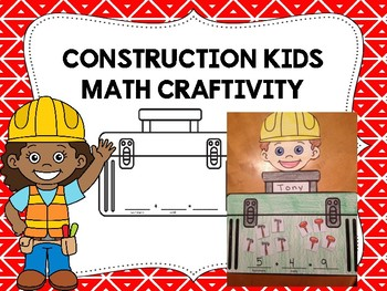 Math Craftivity - Construction Workers