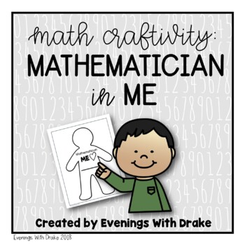 Anytime Math Craftivity and Journal Set (The Mathematician in ME)