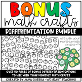Math Crafts BONUS: Differentiation Options