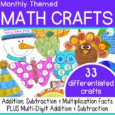 Math Crafts Bundle 1/2 OFF!