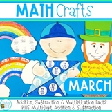 Math Crafts includes St. Patrick's Day