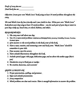 Math Curse Project ~ A Literature Extension Project