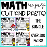 Math Cut and Paste THE BUNDLE