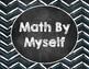 Math Daily 3 Signs in Chalkboard Chevron