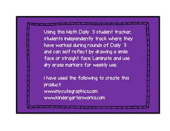 Math Daily 3 Student Tracker