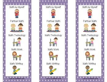 Math Daily 5 Bookmarks Purple