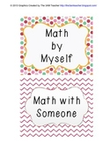 Math Daily 5 Center Cards