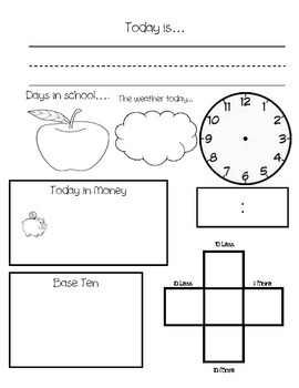 Math Daily Binder Calendar and Reference Page