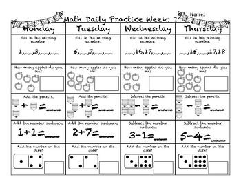 Math Daily Practice- YEAR LONG Bundle & Common Core Aligned!