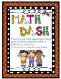 Math Dash:  Additon, Subtraction, Multiplication, and Division Fluency