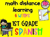 Math Distance Learning Packet SPANISH