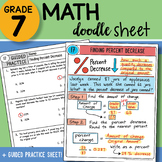 Math Doodle - Finding Percent Decrease - Easy to Use Notes
