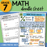 Math Doodle - Finding Percent Increase - Easy to Use Notes