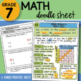Math Doodle - Finding Probability Using a Table - Easy to
