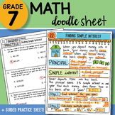Math Doodle - Finding Simple Interest - EASY to Use Notes