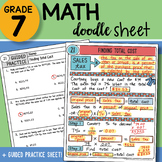 Math Doodle - Finding Total Cost - Easy to Use Notes with