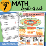 Math Doodle - Sets of Rational Numbers - So EASY to Use -