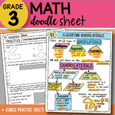 Math Doodle Sheet - Classifying Quadrilaterals - EASY to Use Notes - with PPT