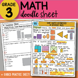 Math Doodle Sheet - Same Shapes Decomposed in Different Ways - with PowerPoint