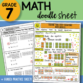 Math Doodle - Solving Two-Step with Models - Easy to Use N
