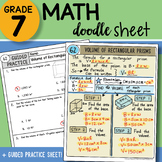 Math Doodle - Volume of Rectangular Prisms - Easy to Use N