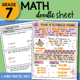 Math Doodle - Volume of Rectangular Pyramids - Easy to Use