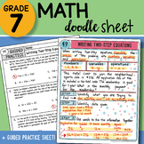 Math Doodle - Writing Two-Step Equations - Easy to Use Notes w PowerPoint