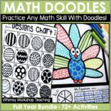 Math Doodles Entire Year Seasonal Bundle (MATH + ART + WRITING)
