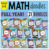 Math Doodles ALL in ONE Interactive Notebook ALL YEAR SET! Fun Math Notes