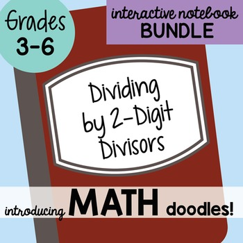 Math Doodles Interactive Notebook Bundle 5 - Dividing by 2