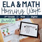 ELA + Math Morning Work 2nd Grade {Bundle} I Distance Learning I Google Apps