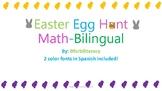 Math Easter Egg Hunt Word Problems-Bilingual