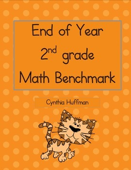 Math End of Year Benchmark for 2nd grade