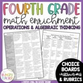 Math Enrichment Board for Operations and Algebraic Thinking Fourth Grade