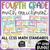 Math Enrichment Boards for Fourth Grade *All Standards Bundle*