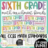 Math Enrichment Choice Boards for Sixth Grade All CCSS Standards bundle