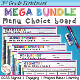 3rd Grade Math Choice Boards Bundle – Enrichment Math Menus - ALL STANDARDS
